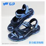 【G.P 中性時尚休閒兩用涼鞋】G7670-20 藍色 (SIZE:37-43 共二色)