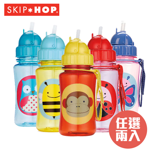 美國SKIP*HOP 可愛水壺380ml(任兩件)