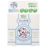 貝恩Baan 嬰兒防蚊貼片 25片/盒◆德瑞健康家◆