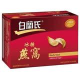白蘭氏 冰糖燕窩 70g*6入/盒◆德瑞健康家◆