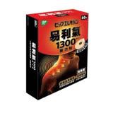 易利氣磁力貼加強型 1300高斯 60粒/盒◆德瑞健康家◆
