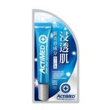 日本 ACTIMED 艾迪美 水晶修護凝露 20g/支◆德瑞健康家◆