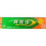 拜維佳 水溶性維生素(B群+C)發泡錠 柳橙口味 15粒/盒◆德瑞健康家◆