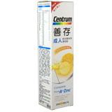 善存 成人綜合維他命發泡錠 20錠/瓶◆德瑞健康家◆