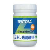 三多 L-麩醯胺酸 鋅 450G/瓶◆德瑞健康家◆