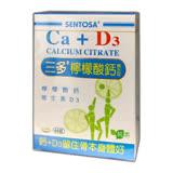 三多 檸檬酸鈣膜衣錠 60錠/盒◆德瑞健康家◆