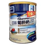 亞培葡勝納SR 850g/瓶◆德瑞健康家◆