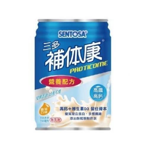 三多 補體康 高纖高鈣營養配方240ml*24罐/箱◆德瑞健康家◆