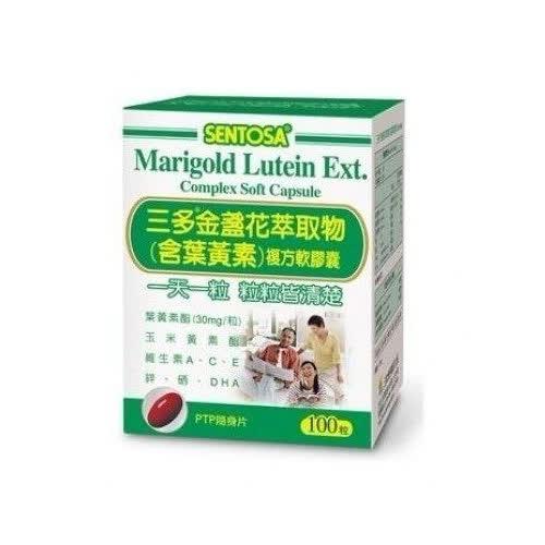 三多 金盞花萃取物(含葉黃素)複方軟膠囊 100粒/瓶◆德瑞健康家◆