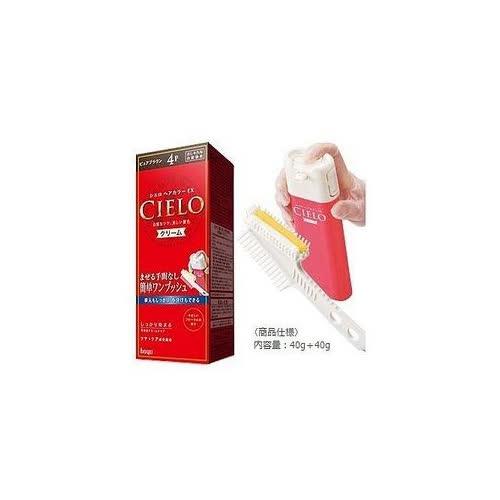 CIELO 宣若EX白髮專用染髮霜 8色可選◆德瑞健康家◆