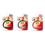 易利氣磁力項圈 45CM 紫/紅/黑 三色可選◆德瑞健康家◆