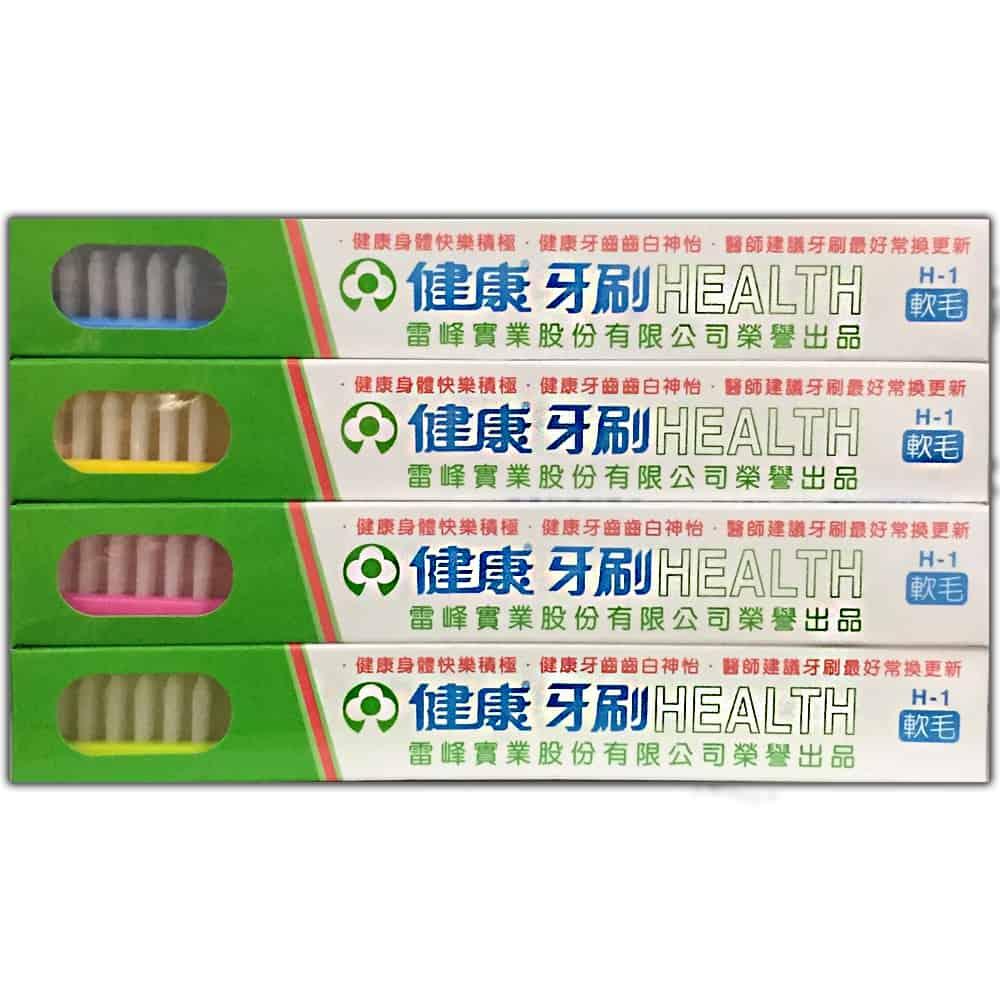 雷峰健康牙刷 H1 12支/打◆德瑞健康家◆