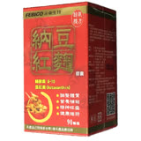 遠東生技 超級複方納豆紅麴膠囊 90顆/瓶◆德瑞健康家◆