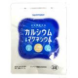 SUNTORY三得利 鈣&鎂 120錠/包◆德瑞健康家◆