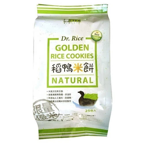 美好人生 Dr.Rice 稻鴨米餅 原味 3g*25包/袋◆德瑞健康家◆