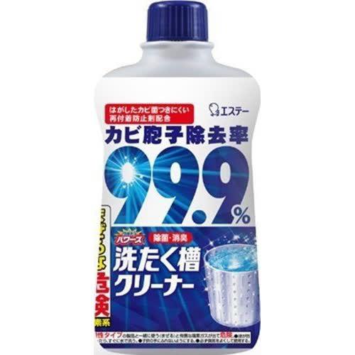 日本製 愛詩庭(雞仔牌) 洗衣槽除菌去污劑 550g/瓶◆德瑞健康家◆