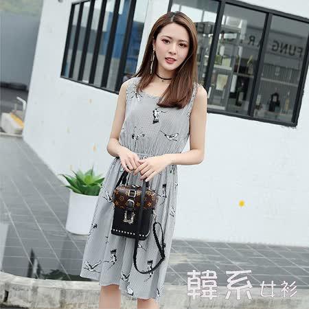 韓系女衫 綿綢背心洋裝/連衣裙