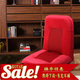 【KOTAS】麥卡倫舒適轉盤和室椅(摩登紅)