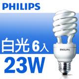 【飛利浦 Philips】 HELIX 省電燈泡 23W 白光 E27 電壓120V / 6入組