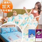 【J-bedtime】大和涼感透氣吸濕排汗防螨抗菌加大四件式涼被床包組(使用3M吸濕排汗藥劑)-多款任選