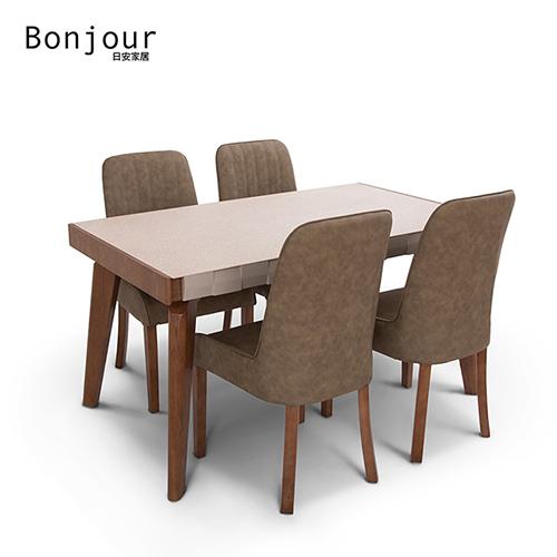 【日安家居】Ambrose安布魯極品餐桌椅組合