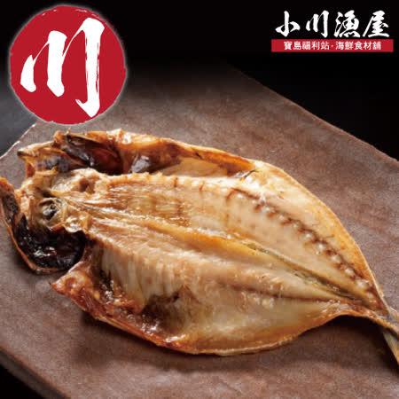 薄鹽日式 竹莢魚一夜干5包