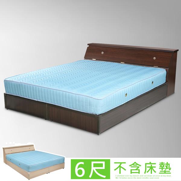 《Homelike》艾莉6尺雙人加大房間組(床頭箱+床底)-二色