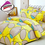 《KOSNEY 科莎》 涼感吸濕排汗單人床包枕套組