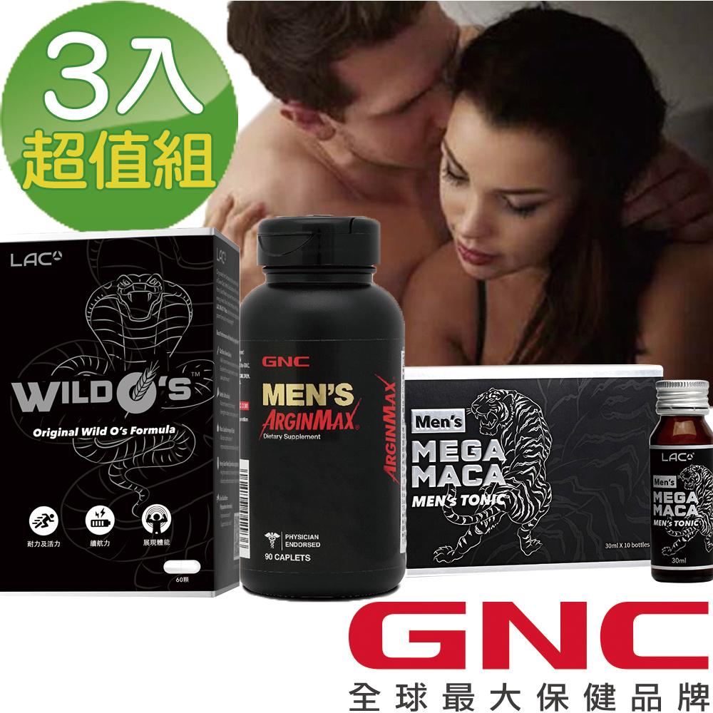 情人必備♥【GNC 虎虎生風組】活力瑪卡飲+(瑪卡)威伍士膠囊+ (精胺酸) 雄勁食品錠
