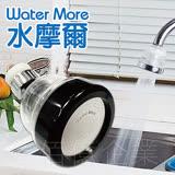 水摩爾浴室廚房三段增壓94不亂濺噴灑頭 / 360度水龍頭水花轉換器 (1入)