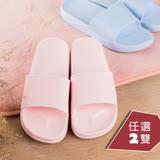 (任選2雙)日系無印網紋EVA浴室拖鞋室內拖鞋