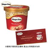 Haagen-Dazs迷你杯(100ml)冰淇淋外帶商品禮劵10張入
