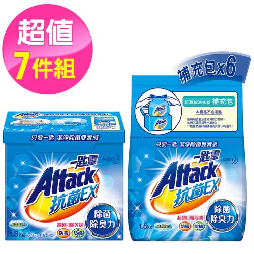 一匙靈 抗菌EX超濃縮洗衣粉 1+6件組 (1.8Kg x1盒+1.5kg x6包)