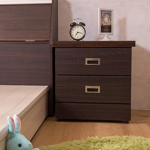 【ABOSS】亞米胡桃木心板二抽床頭櫃(#61-07)