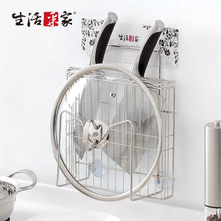 【生活采家】樂貼系列台灣製304不鏽鋼廚房刀具鍋蓋砧板架27243