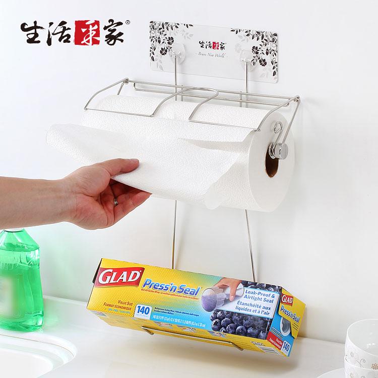 ~ 采家~樂貼系列 製304不鏽鋼廚房加大款捲筒紙巾架保鮮膜架#27253