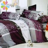 飾家《方格紫》頂級雙人活性絲柔棉四件式兩用被床罩組台灣製