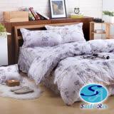 Saebi-Rer-花宴紛飛 台製高級活性柔絲絨加大六件式床罩組