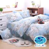 Saebi-Rer-清雅白玫 台製高級活性柔絲絨加大六件式床罩組