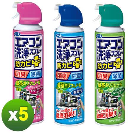 興家安速免水洗 冷氣清潔劑5入