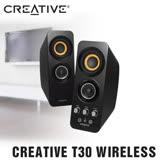CREATIVE 創巨 T30 Wireless 無線藍芽喇叭