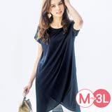 日本ANNA LUNA 預購-個性不規則剪裁長版上衣(共四色/M-3L)