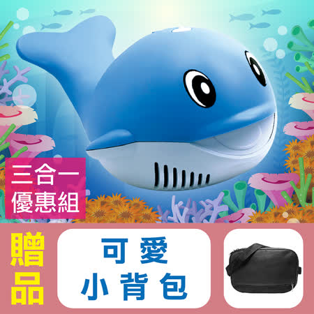 【寶兒樂】動力式鼻沖洗器 三合一優惠組 吸鼻器 洗鼻器 吸鼻涕機 面罩噴霧(鯨魚機) -friDay購物
