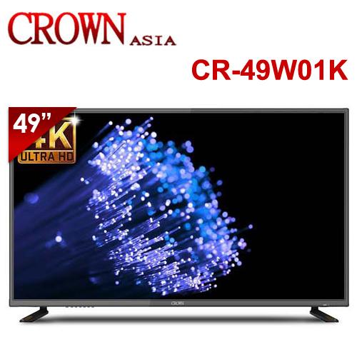 皇冠CROWN 49型4KUHD多媒體HDMI 液晶顯示器 視訊盒 CR~49W01K
