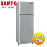 SAMPO聲寶250L經典品味雙門電冰箱SR-L25G(S2)