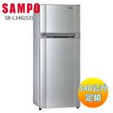 Sampo聲寶340L經典品味雙門冰箱SR-L34G(S2)