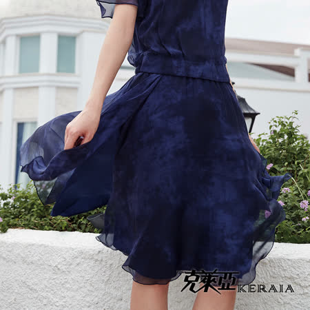 【克萊亞KERAIA】暈染神秘感絲質長裙