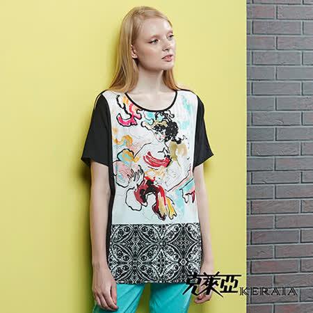 【克萊亞KERAIA】時尚娃娃長版T恤