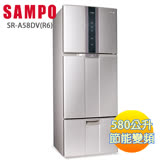 Sampo聲寶530L一級變頻三門冰箱SR-N53DV(R6)