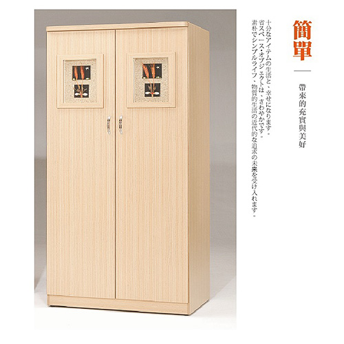 【ABOSS】幸運草2.5尺白橡雙吊衣櫃